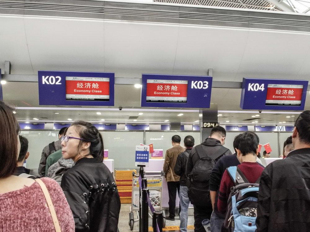 Chengdu airport terminal 1