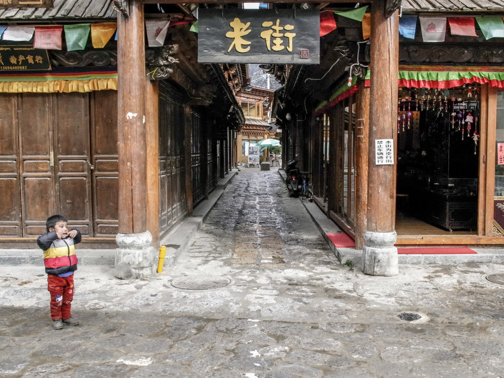 Dukezong Ancient Town