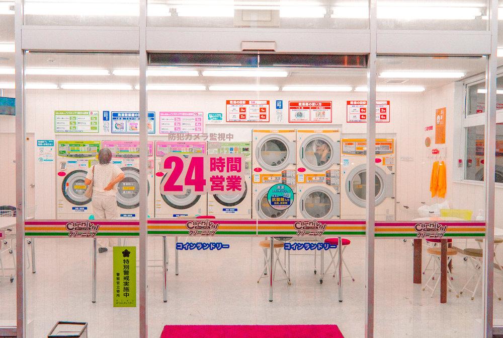 Japan #30, 2016