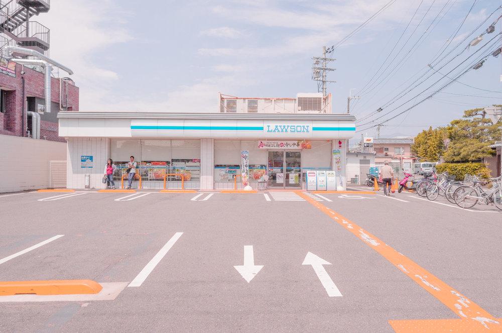 Japan #31, 2016