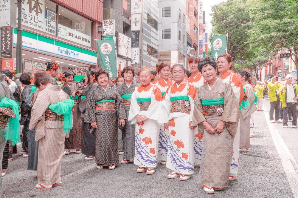 Japan #39, 2016