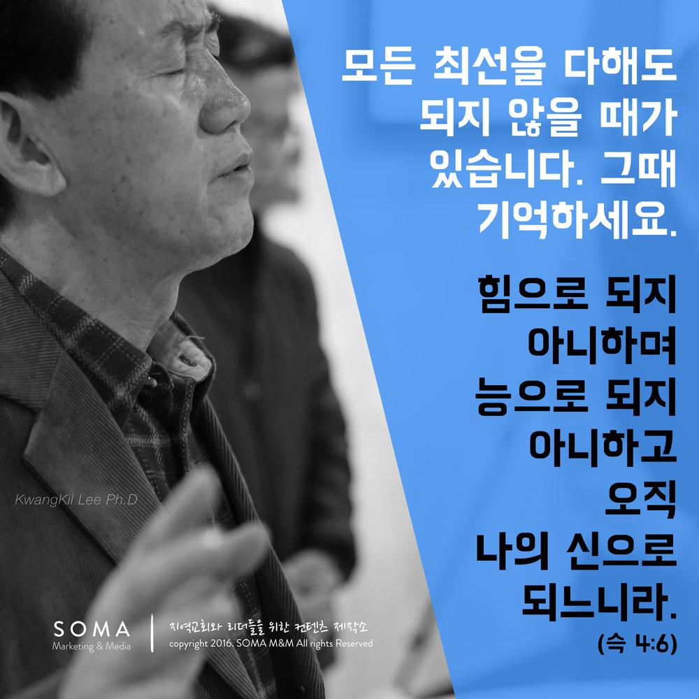 Kwangkil Lee.003.jpeg