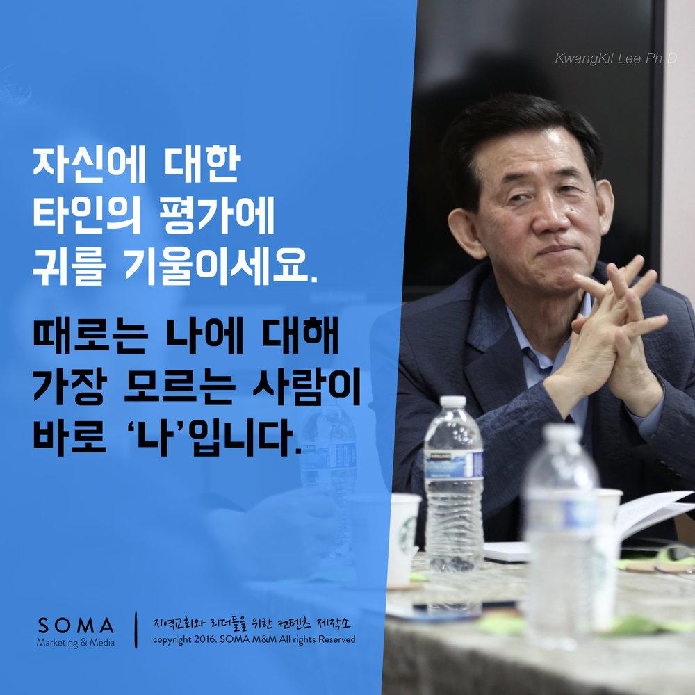 Kwangkil Lee.004.jpeg