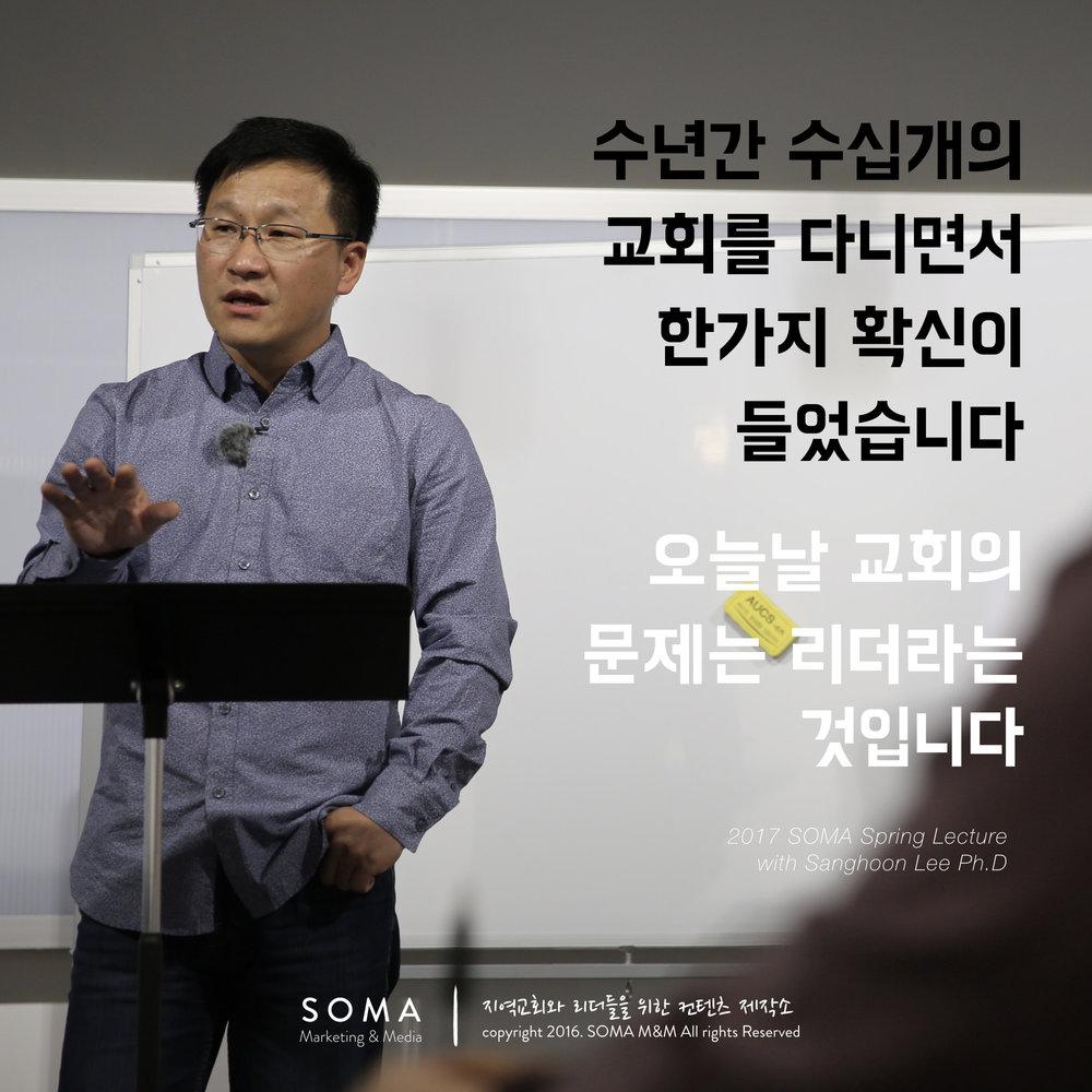 Sanghoon Lee.001.jpeg