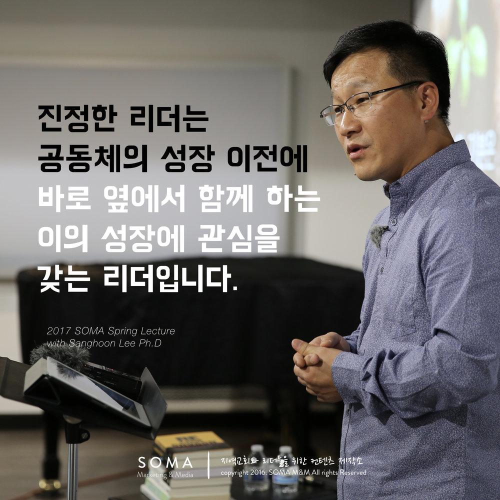 Sanghoon Lee.002.jpeg