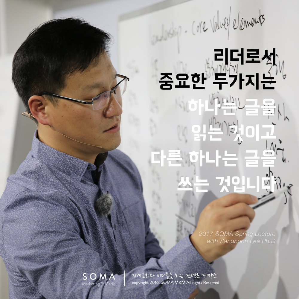 Sanghoon Lee.003.jpeg