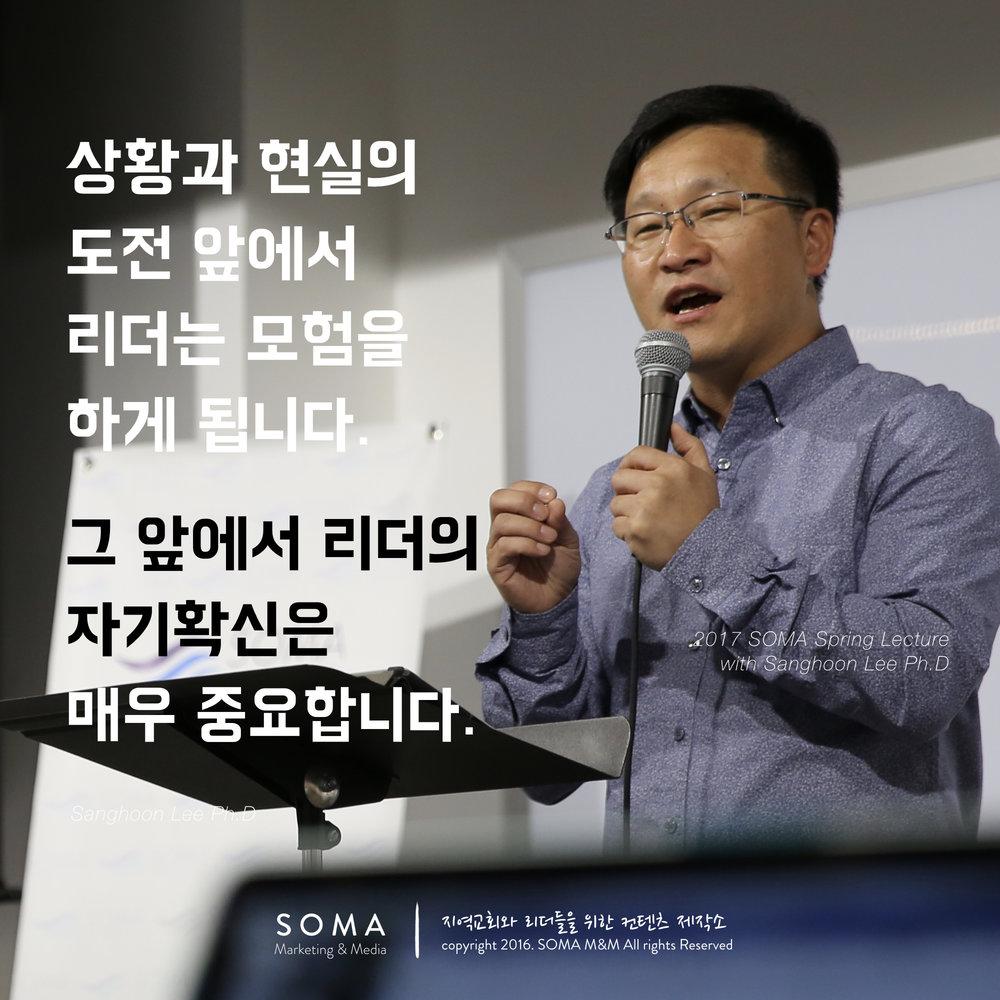 Sanghoon Lee.004.jpeg