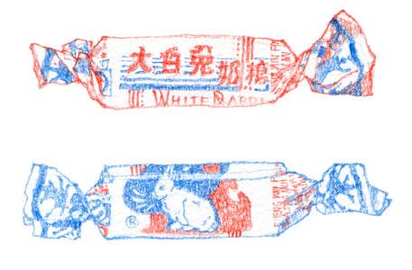 White-Rabbit_Spoonflower1_300px.jpg