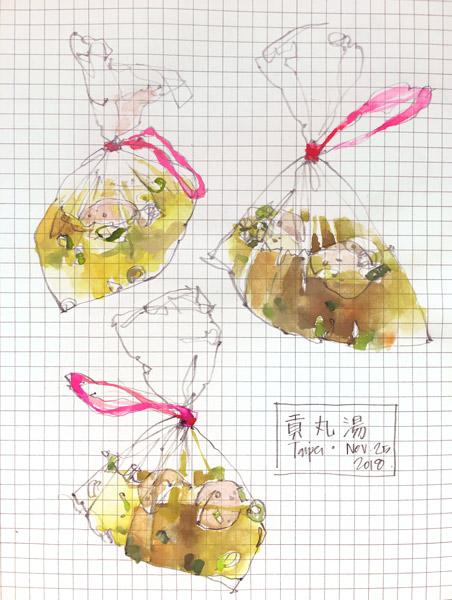 Meatballs-in-Soup_600px.jpg