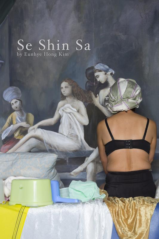 Se Shin Sa (2016)