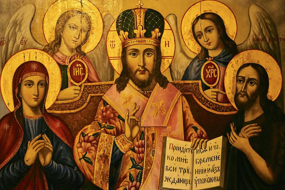 Holy Land Fresco