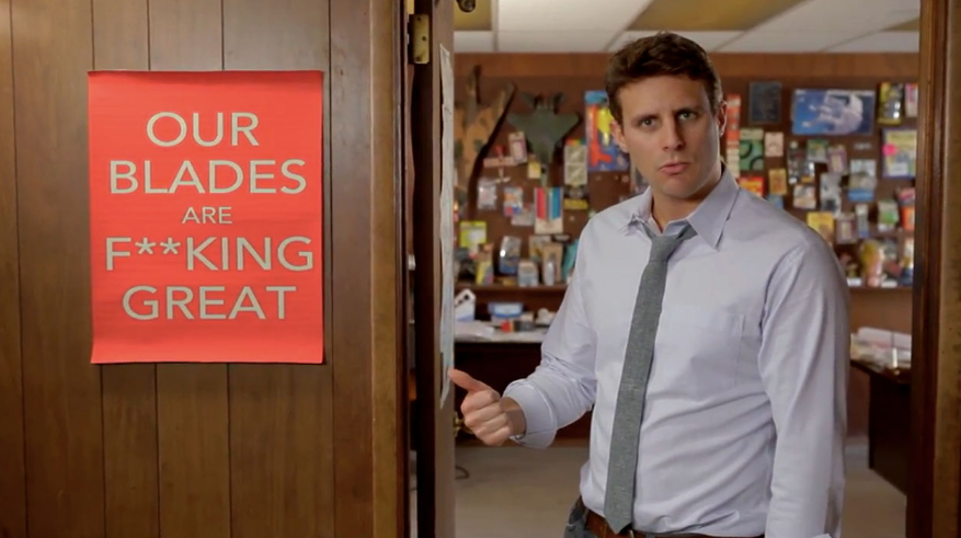 Dollar Shave Club screenshot