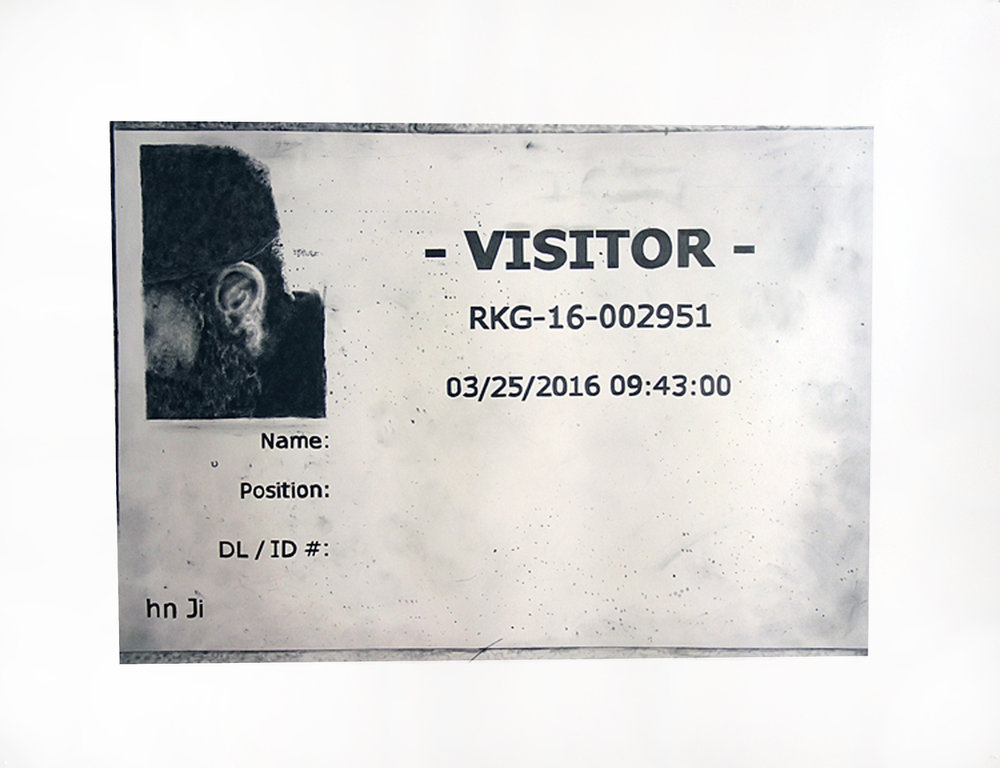 Visitor (2)