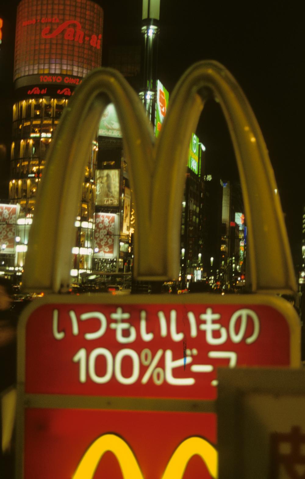 04Machida1_0014.jpg