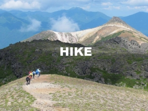 Hiking Japan