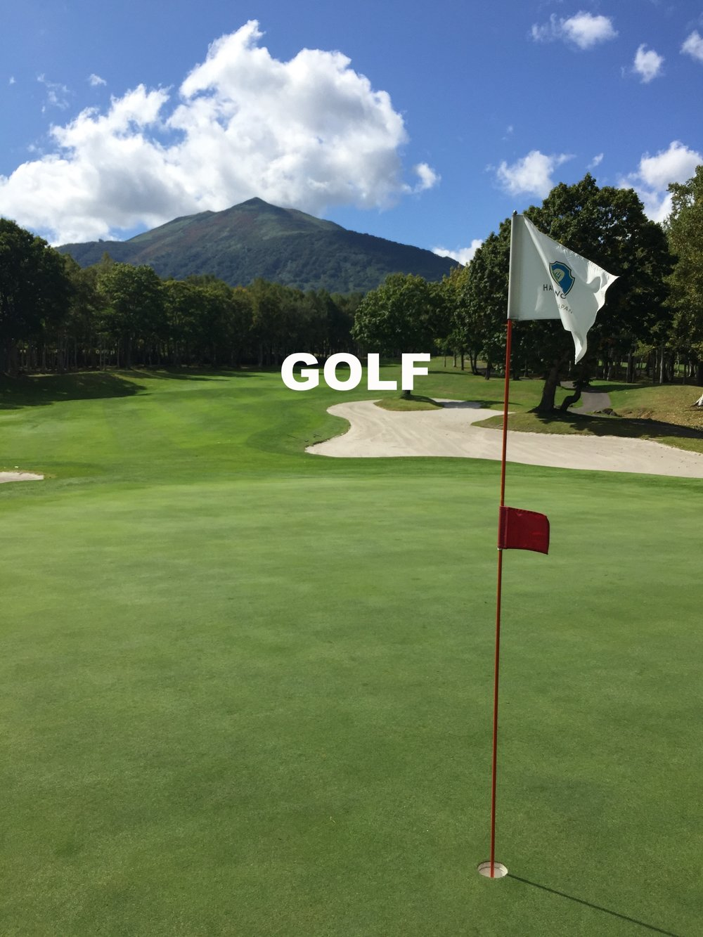 Hanazono Golf.jpg