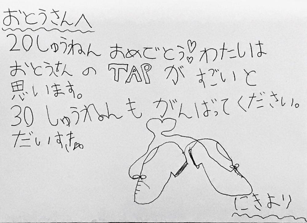 S__63504440.jpg