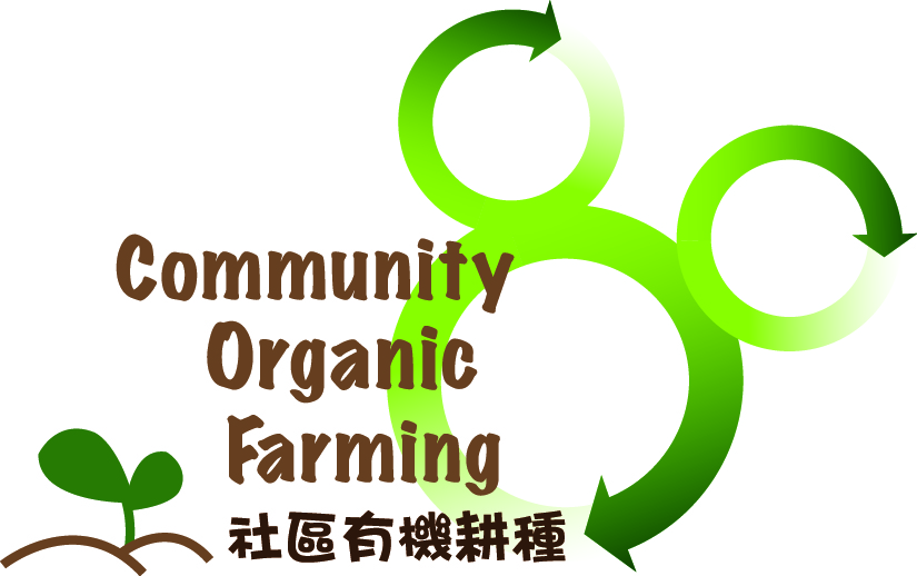 Disneyland Community Organic Farming Project