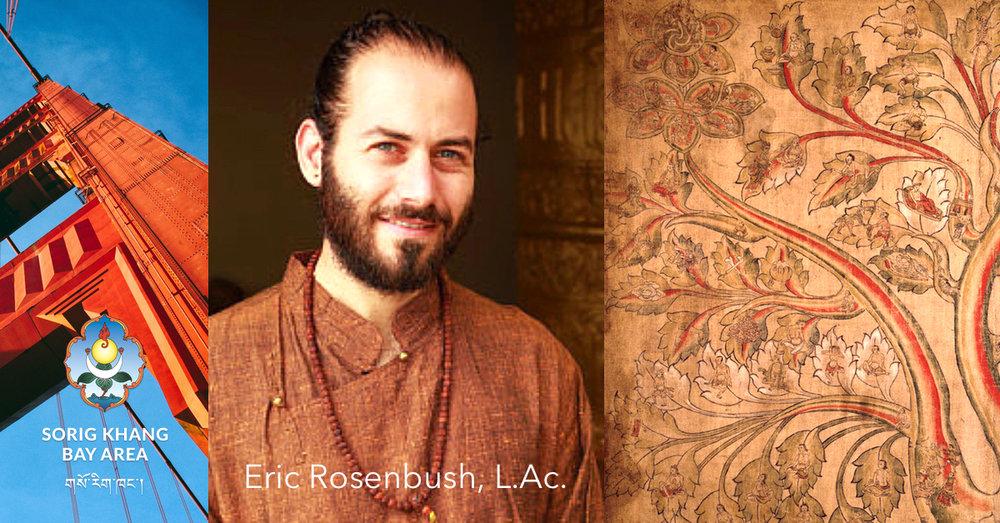 Event - Eric Rosenbush.jpg