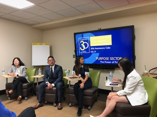Pane Discussion: Board Members of Conference on Asian Pacific American Leadership (CAPAL)