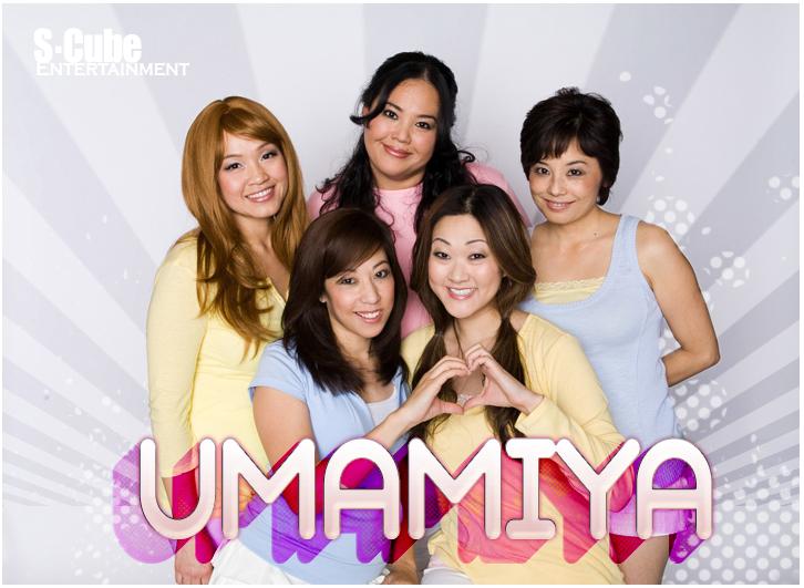 Umamiya.com