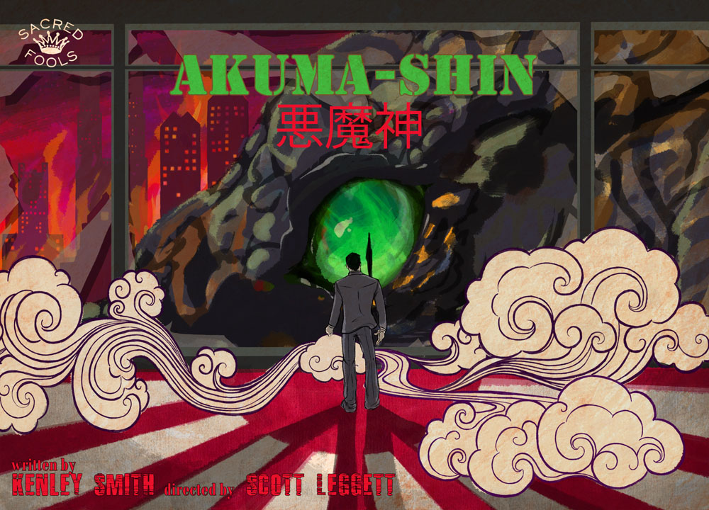 Akuma Shin @ Sacred Fools