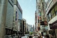 japan1sm.jpg