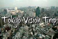 vision-trip-thumb.jpg