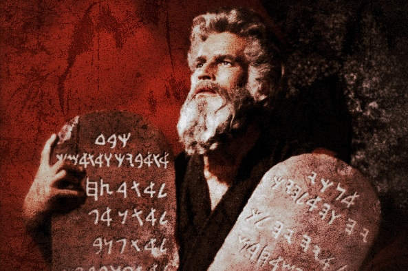 Annex-Heston-Charlton-Ten-Commandments-The_05.jpg