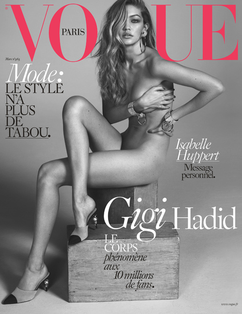 Gigi for Vogue Paris