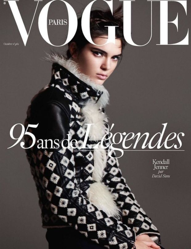 Kendall for Vogue Paris