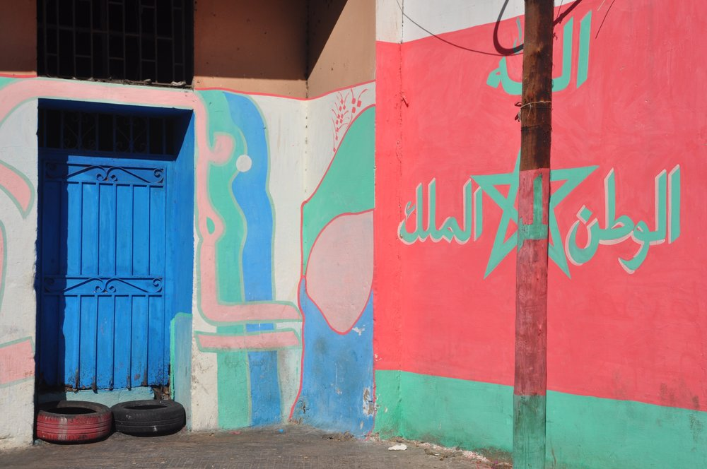 Colorful doors are a trademark of Morocco, especially in the old parts of the city and rural towns.