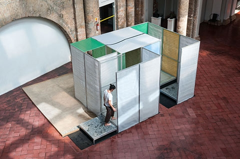A piece from Hélio Oiticica: To Organize Delirium; image  via