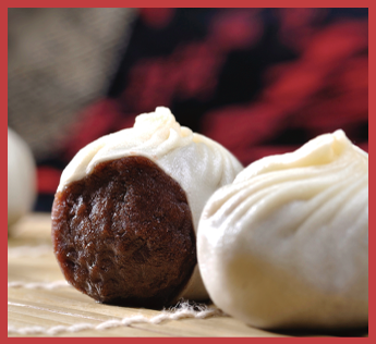 Red Bean Xiao Long Bao