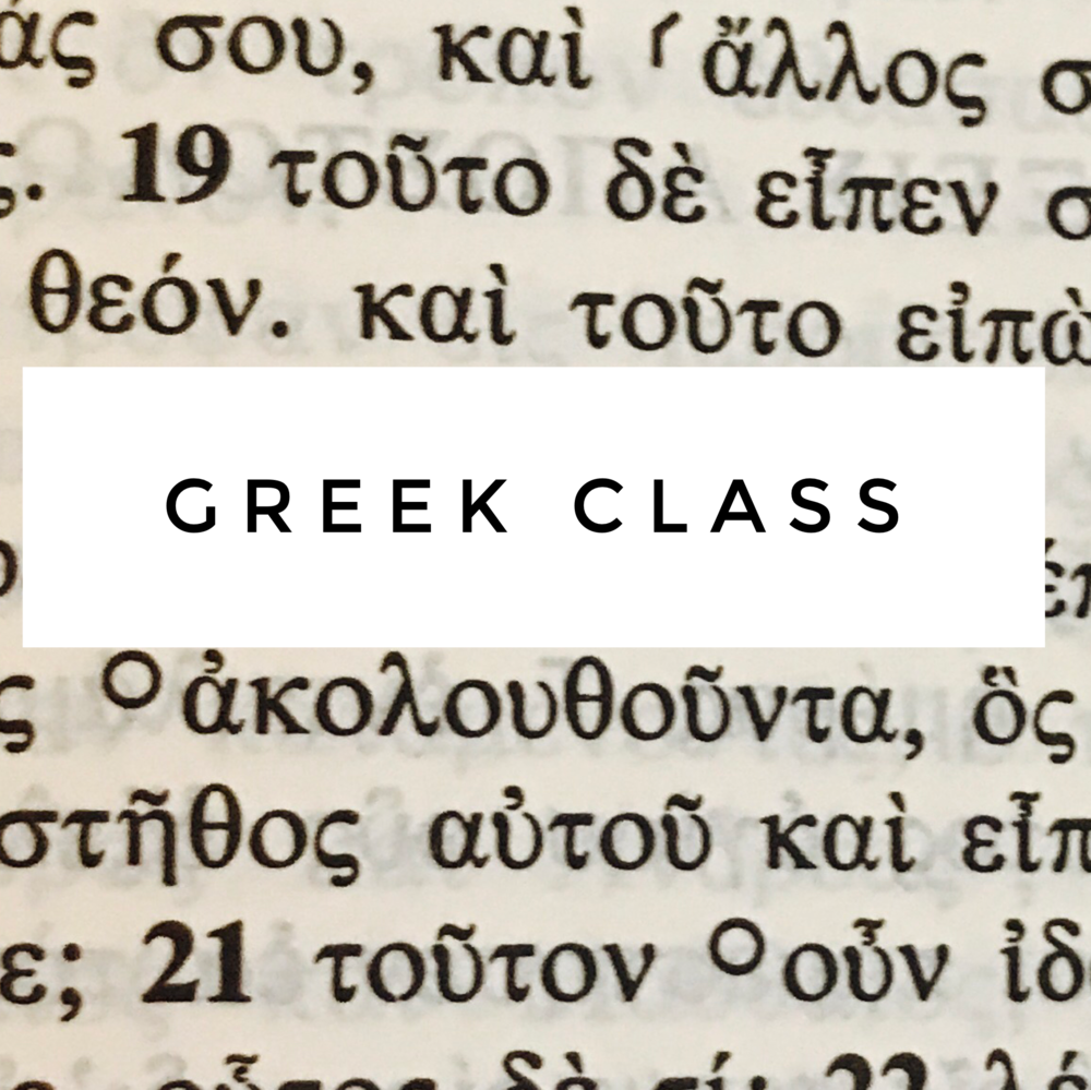 Continuing Greek Class - Continuing Greek ClassA class in New Testament Greek, meeting Tuesdays from 6:30-8:45 p.m. For information contact: John Garrigues jgarrig1@tampabay.rr.com
