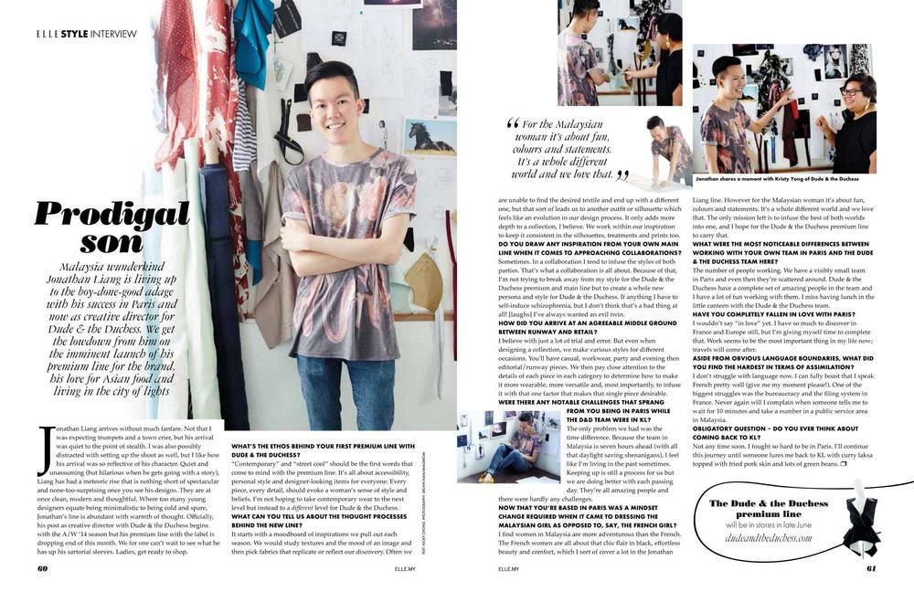 Elle (July 2014).jpg