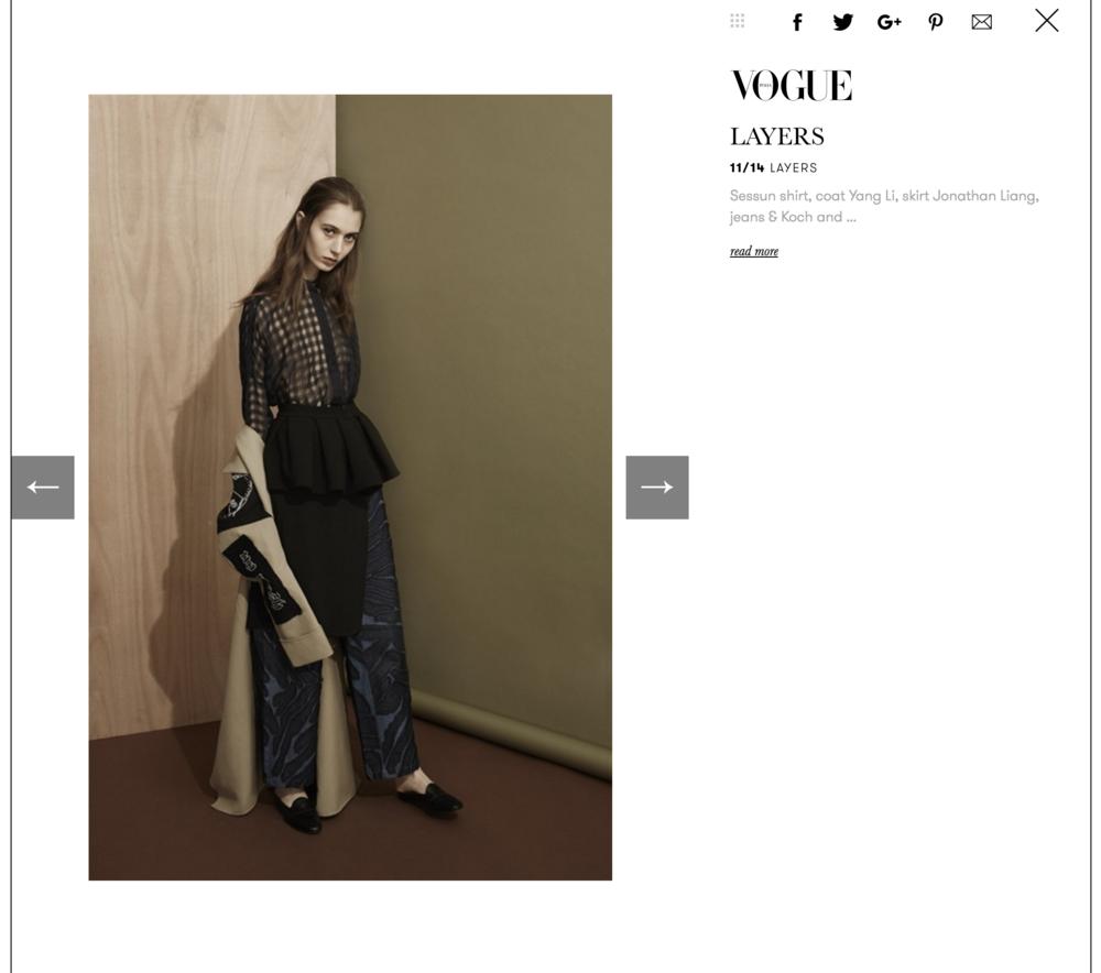 Vogue Italia July 2017