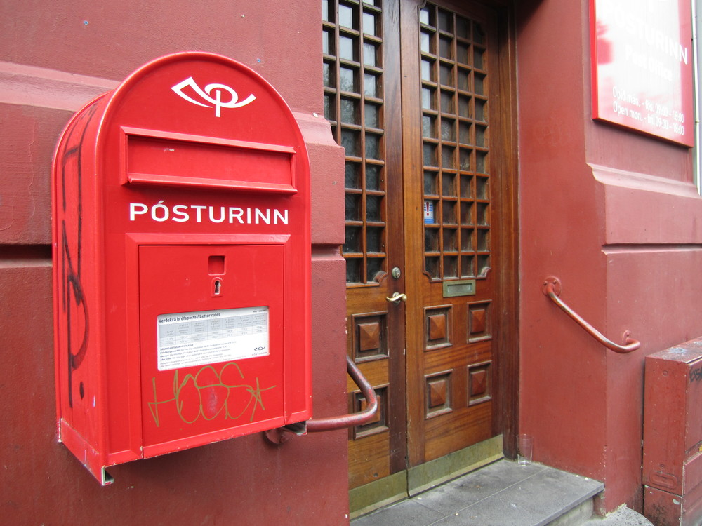 Icelandic Mailbox:  Photo  Calvin Wood