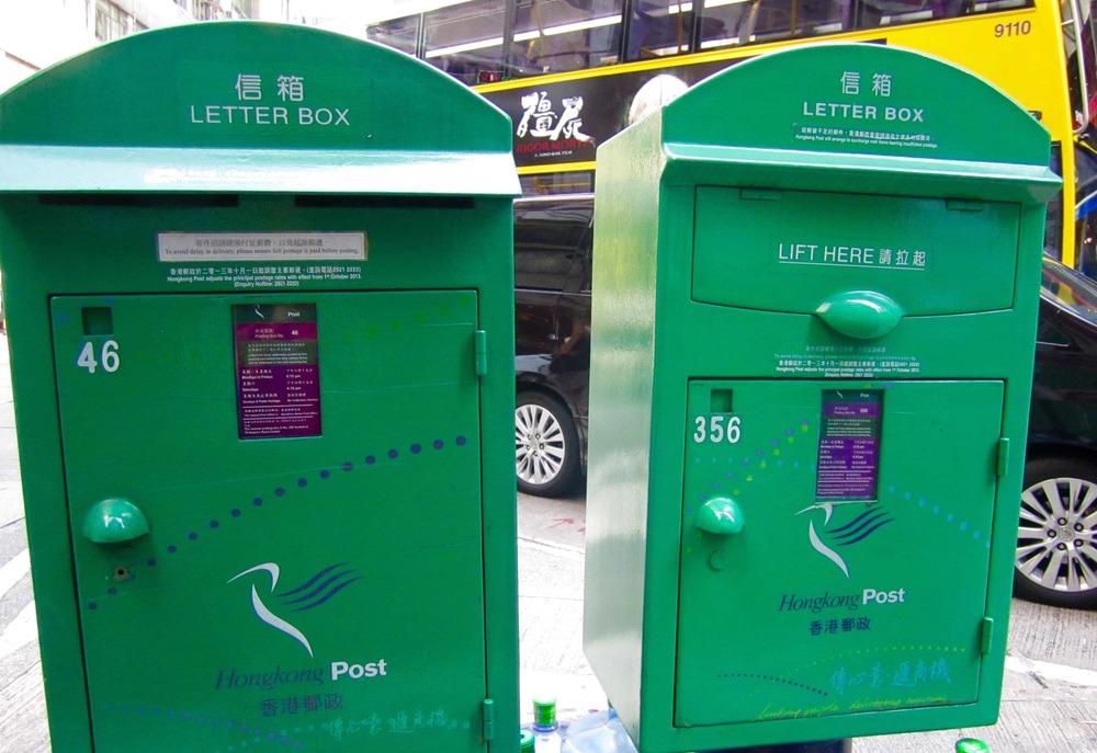 Hong Kong Mailbox  Photo: Calvin Wood
