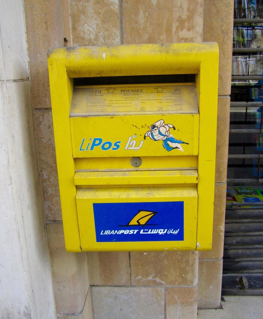 Lebanese Mailbox  Photo: Calvin Wood
