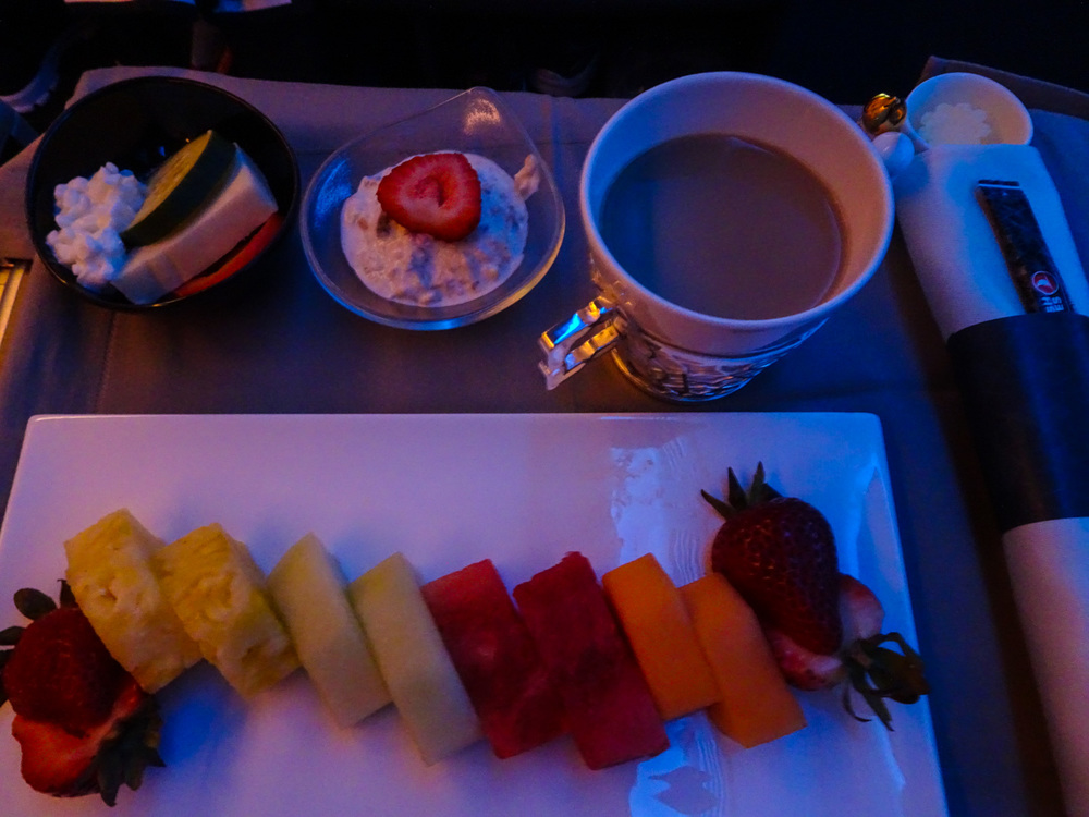 Fruit Starter Business Class Breakfast Turkish Airlines    Photo:  Calvin Wood