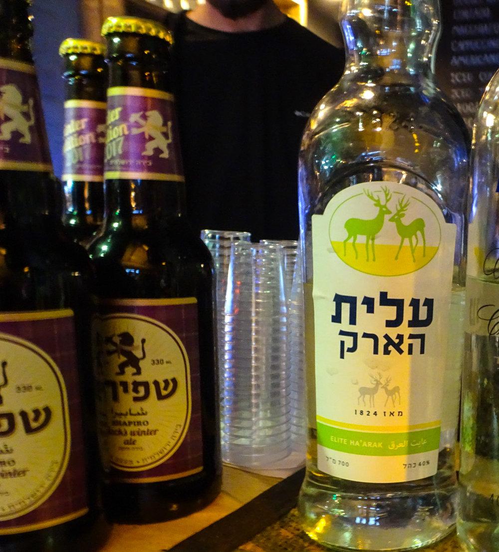 Elite Arak - Jerusalem  Photo: Calvin Wood