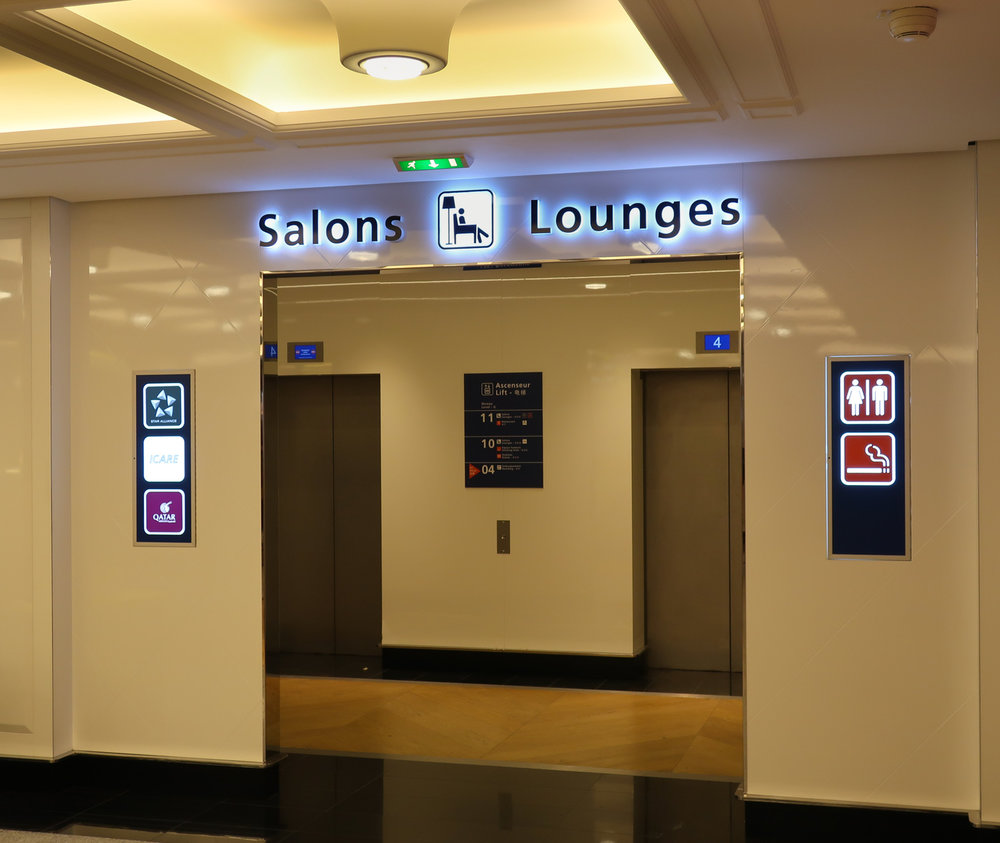 Elevator Bank to Star Alliance Lounge Paris   Photo: Calvin Wood