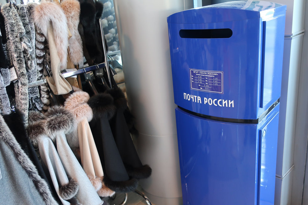 Russian Mailbox  Photo: Calvin Wood