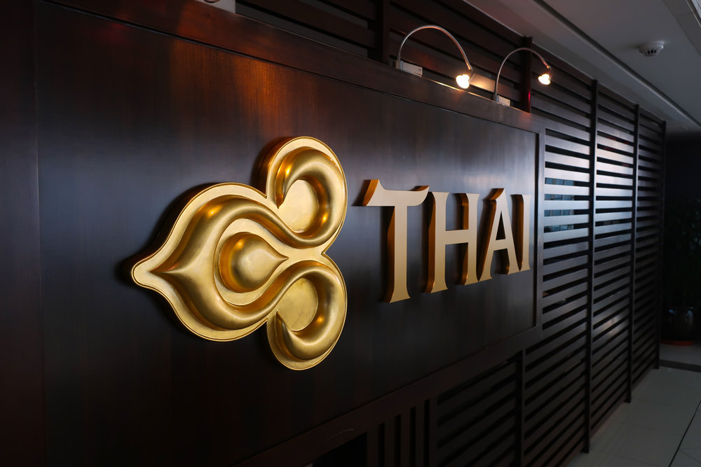 Thai Airways Royal Orchard Lounge - Hong Kong - Photo: Calvin Wood