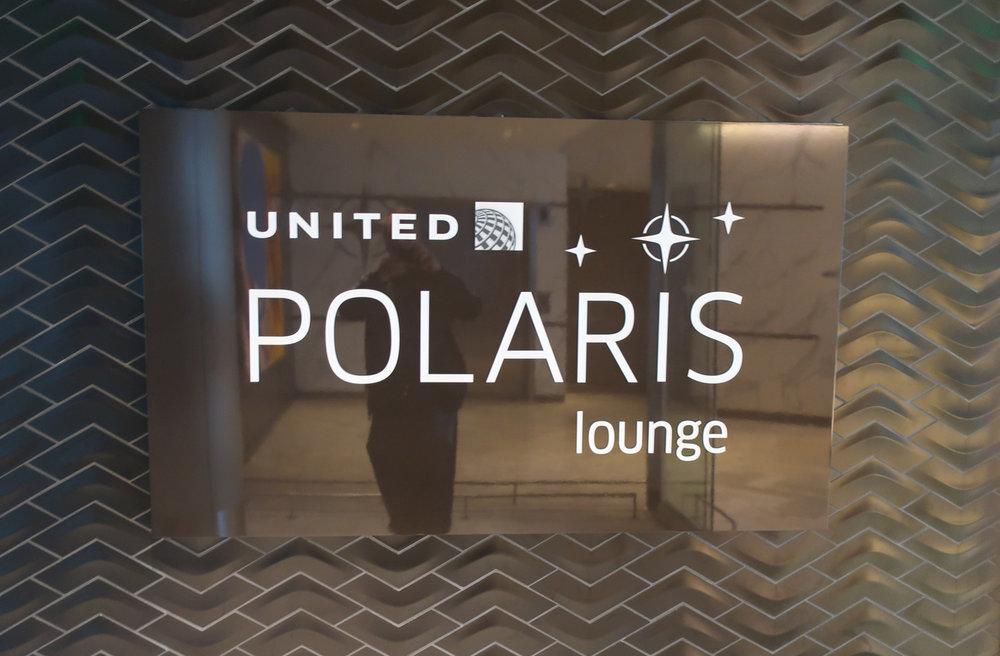 Polaris Lounge  Houston - Entrance