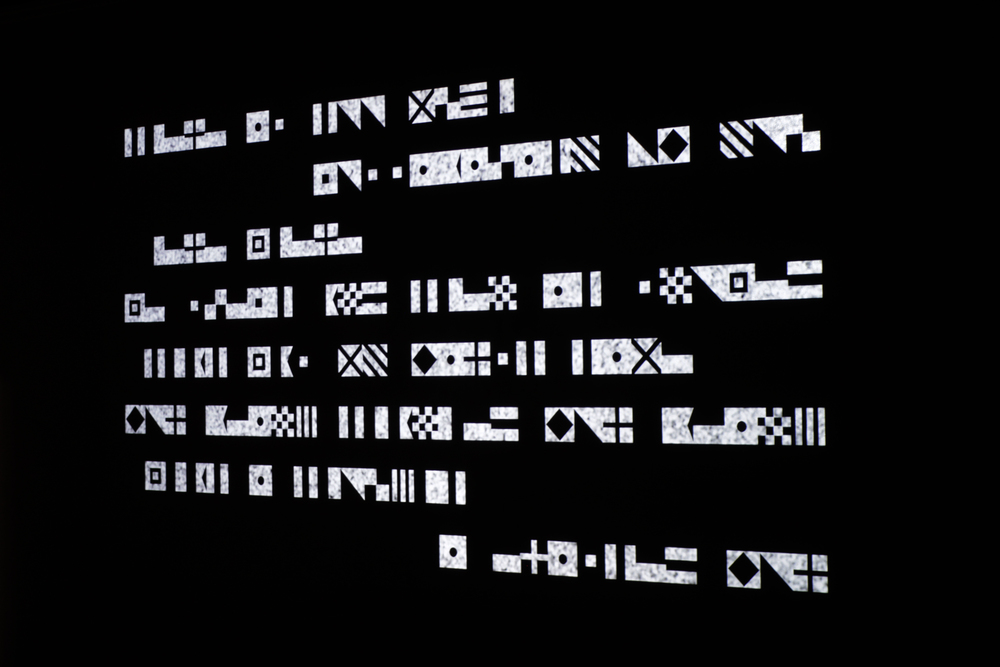 Place Poem (i) , 2016 (shown at night) digital video projection, dimensions variable. 11:25 minute loop.