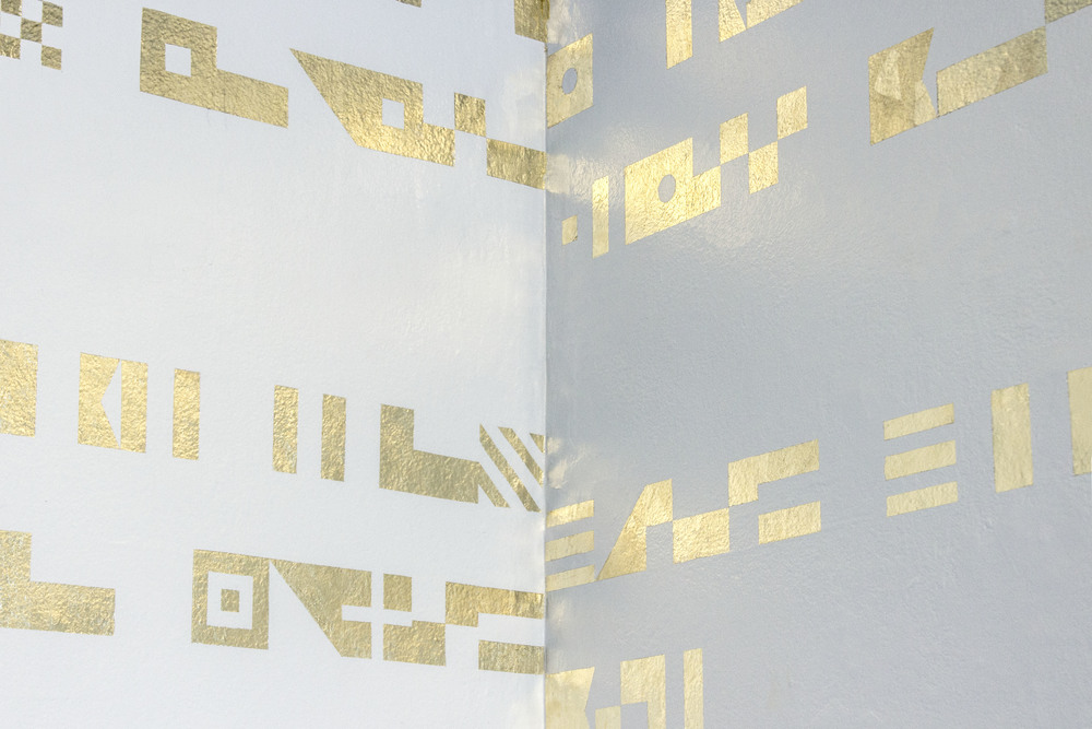 Place Poem (ii) , 2016 (detail) gold foil on gallery wall. 190cm x 115cm x 140cm.