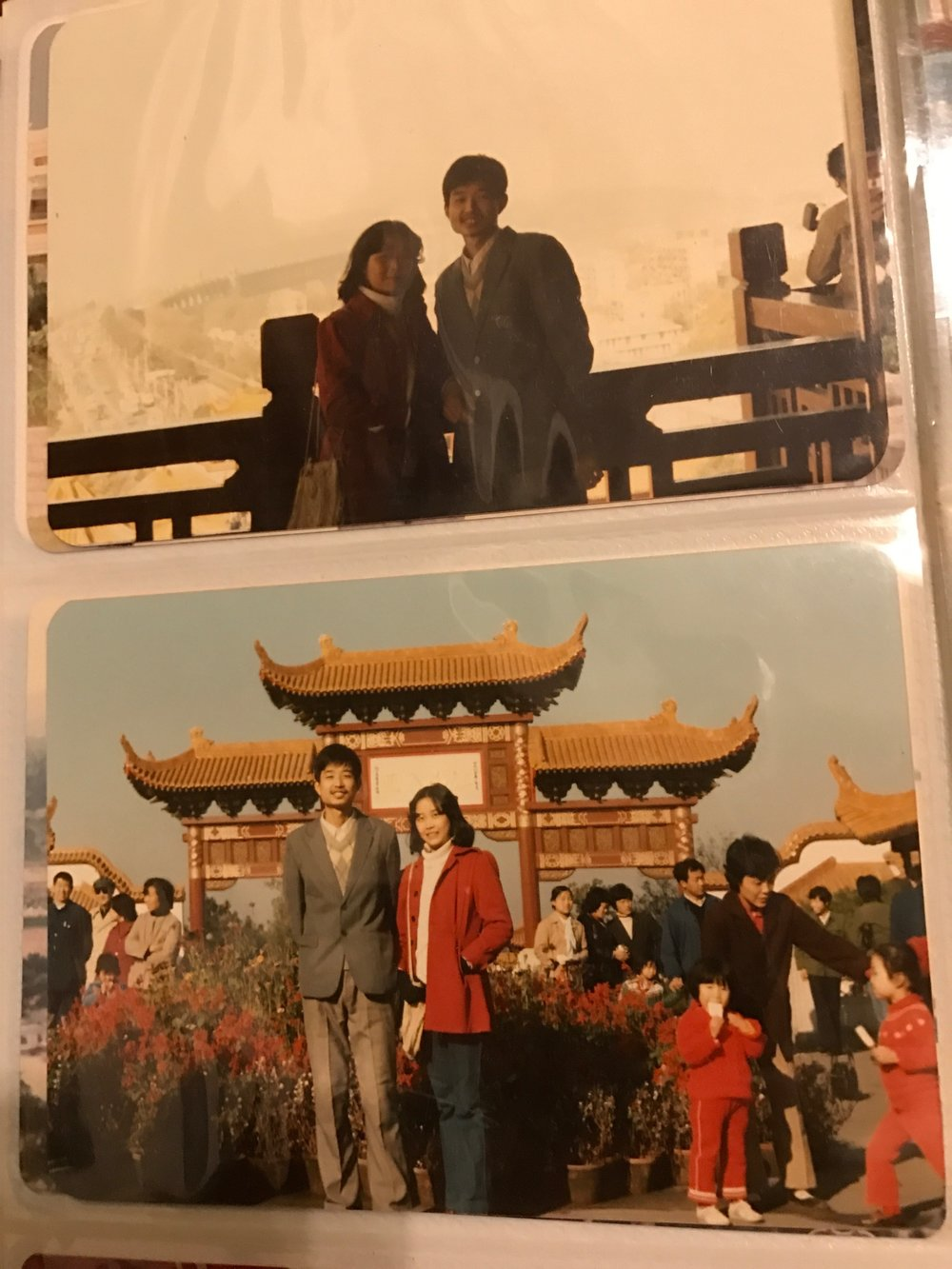 my parents in beijing