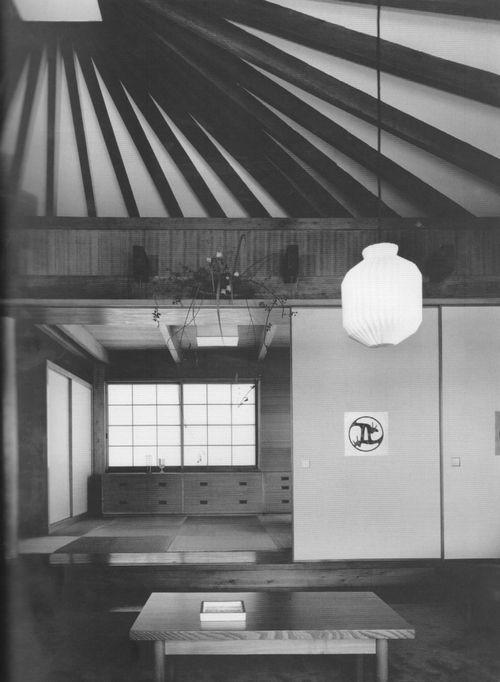 Umbrella House, Tokyo 1961, Kazuo Shinohara